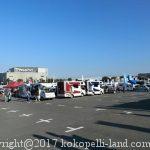 カスタマイズで駐車場問題解決?キャンピングカーへの興味が高まる!
