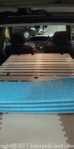 車のシートのベッドフラット化