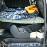 ノアで車中泊 荷物の軽量化で失敗