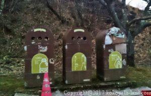 パノラマ台ゴミ箱