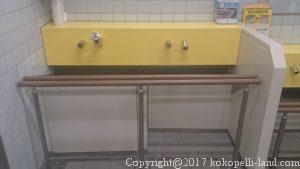 池田PAトイレ
