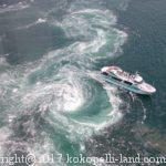 鳴門海峡の渦潮と大塚国際美術館