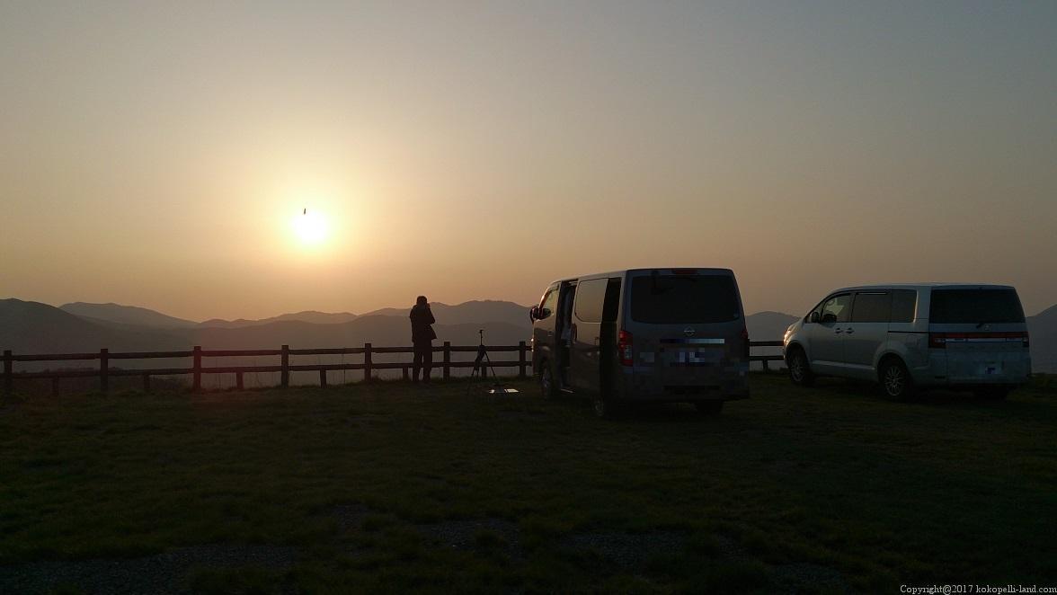 四国カルストの夕陽
