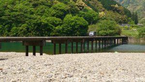 四万十川の勝間沈下橋