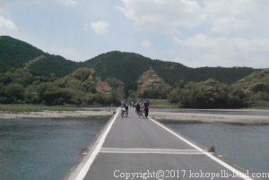 四万十川の佐田沈下橋