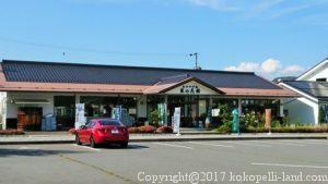 道の駅マルメロ