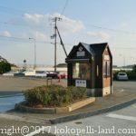 鳴門公園(徳島県)第一駐車場付近<トイレ&プチ情報>
