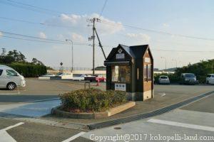 鳴門公園駐車場