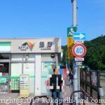 中央道 藤野PA(下り)<トイレ&プチ情報>