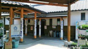 道の駅日吉夢産地