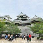 道後温泉を起点に松山城と石手寺を観光