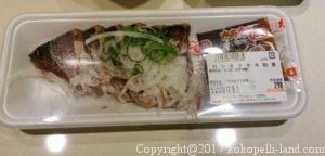 Aコープ松野店