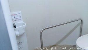 ミルク園トイレ