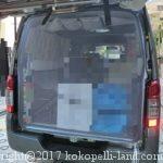 車の防虫対策、バグネットを自作する(バックドア編)