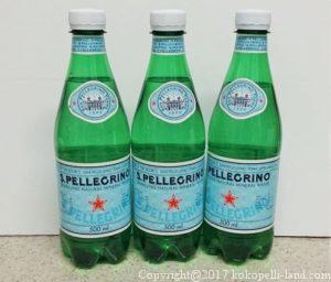 サンペレグリノミネラル炭酸水
