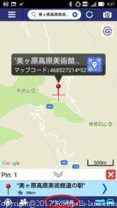 NaviCon(検索結果地点)