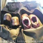 靴入れを自作-part2