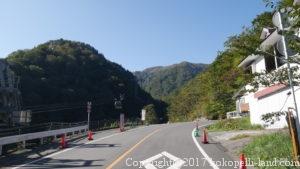 谷川岳ベースプラザ