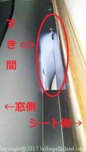 車中泊の防寒対策