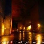 雨の日でも楽しめるおすすめスポット、幻想的な地下の未知空間