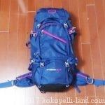 大きめの登山用ザックを日帰りトレッキングで使ってみた感想