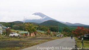 富士ぐりんぱ