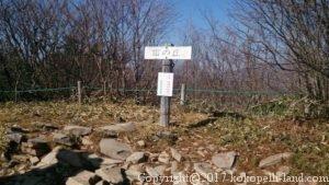 池の平湿原雷の丘