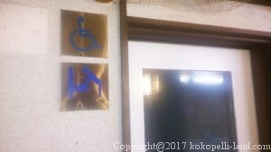 道の駅川根温泉トイレ