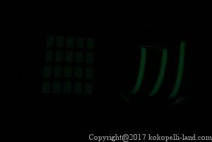 燐光時間の計測(2時間後)