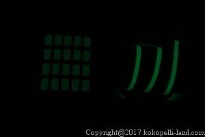 燐光時間の計測(1時間後)