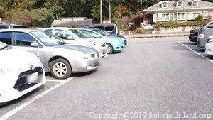 寸又峡駐車場2
