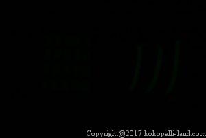 燐光時間の計測(7時間後)