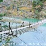 寸又峡・夢の吊橋散策コース・混雑と駐車場情報(秋の紅葉)