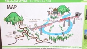湖上駅遊歩道マップ
