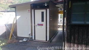 接阻峡温泉駅トイレ1