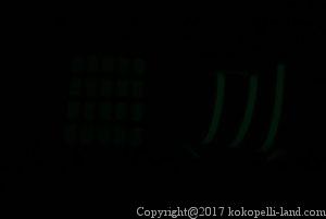 燐光時間の計測(3時間半後)