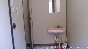 接阻峡温泉駅トイレ2
