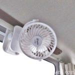 車中泊におすすめ充電式扇風機・USBも使え360度自在でパワフル小型!