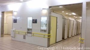 談合坂SAトイレ2