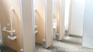 道の駅きらりトイレ2
