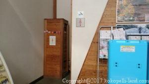 道の駅おぶせトイレ