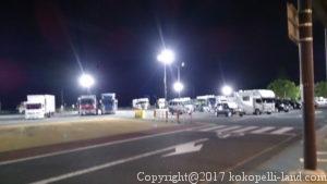 談合坂SA駐車場