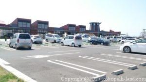 道の駅きらり駐車場