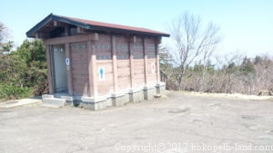 04281115駐車場トイレ