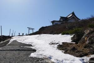蔵王御釜刈田岳山頂