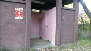 04280615キャンプ場トイレ