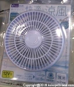 車内用扇風機クレトムSA285