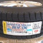 スタッドレスタイヤを通販サイトで安く購入・交換(2019年冬バンコンにも)