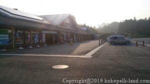 道の駅三滝堂