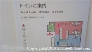 道の駅石狩あいロード厚田